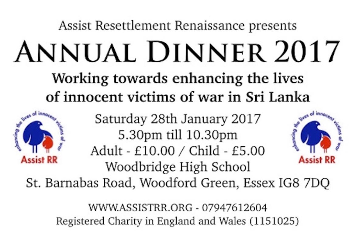 Annual Dinner 2017 Flyer